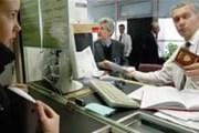 Визовый центр облегчит процесс подготовки к путешествию. // bfm.ru
