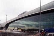 Домодедово вновь лучший в Восточной Европе // Travel.ru