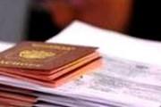 Из списка необходимых документов исключена трудовая книжка. // visaland.ru