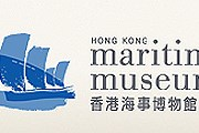 В музее представлена богатейшая коллекция экспонатов на морскую тему. // hkmaritimemuseum.org