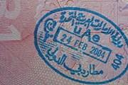 Пограничный штамп ОАЭ // Travel.ru