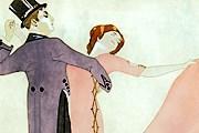 Выставка расскажет об истории танцев. // wikimedia.org