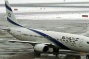 Самолет EL AL // Travel.ru