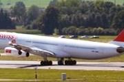 Самолет авиакомпании SWISS // Travel.ru