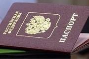 Паспорта задерживаются на месяц. // sostav.ru