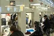 У большинства стран созданы визовые центры. // chaspik.spb.ru