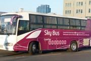 Автобус Skybus в Борисполе // Travel.ru