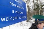 """Пересечь границу будет проще. // РИА """"Новости"""""""