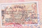 Визовая марка Турции // Travel.ru