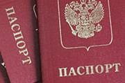 Проще всего в Абхазию ездить по российскому паспорту. // ntv.ru
