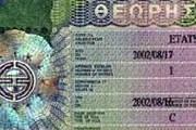Виза в Грецию может быть трехлетней. // Travel.ru