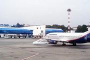Аэропорт Ростова-на-Дону // Travel.ru