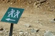 Туристам нравится активный отдых на природе. // virtualtourist.com