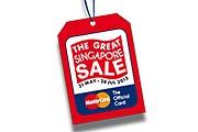 Во время распродажи можно выиграть крупные призы. // greatsingaporesale.com.sg