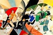 Изюминкой выставки стали панно для еврейского театра. // marc-chagall.ru