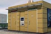 В Москве устанавливают туалеты нового типа. // metronews.ru