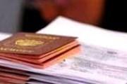 Самостоятельные туристы могут рассчитывать на 10 дней. // visaland.ru