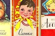 Выставка расскажет об истории дизайна. // strana.ru