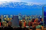 Сантьяго-де-Чили - одна из самых необычных столиц мира. // nationalgeographic.com
