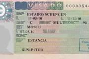 Даже шенгенскую визу россиянам получить проще. // Travel.ru