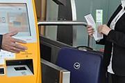 Самостоятельная сдача багажа // Lufthansa