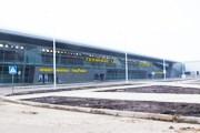 Аэропорт Казани // Travel.ru