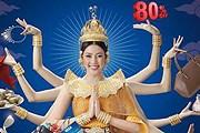 Скидки достигают 80%. // thailand-news.ru