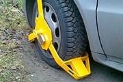 Разблокировка колес стоит до 300 евро. // lahti.fi