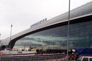 Аэропорт Домодедово // Travel.ru