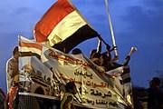 Президент Египта свергнут. // EPA/ИТАР-ТАСС