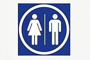 В переходах Москвы появятся туалеты. // aliexpress.com