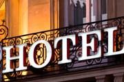 Россияне все чаще бронируют отели через интернет. // iStockphoto