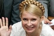 Тимошенко родилась и выросла в Днепропетровске. // forins.com.ua