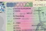 Сейчас только британская виза позволяет посетить Ирландию. // Travel.ru