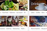 Explore помогает находить все необходимое. // google.com