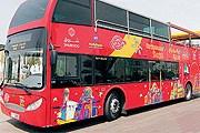 Туристы смогут осмотреть Шарджу из экскурсионного автобуса. // chatru.com