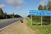 В Белоруссии появились платные дороги. // bikecafe.ru