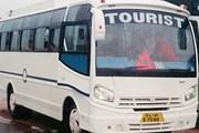 Проверка автобусов займет около 20 минут. // showmeindia.com