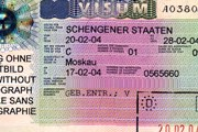 Виза в Австрию // Travel.ru
