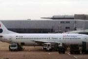 Самолет Jat Airways // Travel.ru