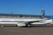 Самолет China Southern Airlines // Travel.ru