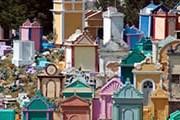 Экскурсии пройдут в полнолуние. // nationalgeographic.com