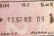 Пограничный штамп Боснии // Travel.ru
