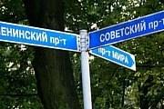 Указатели на русском помогут туристам. // viewsakhalin.ucoz.ru