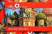 Карта гостя Москвы позволяет туристам сэкономить до 50%. // vedomosti.ru