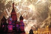 Москве – 866 лет. // kudago.com