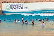 Бассейн с искусственными волнами в парке Wadi Adventure. // chatru.com