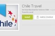 Приложение доступно на английском и испанском языках. // Travel.ru