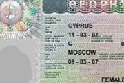 Виза на Кипр // Travel.ru