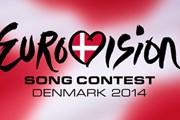Конкурс состоится в мае 2014 года.